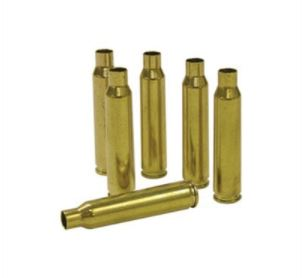 Remington 416 REM (20) 1-Nickel-1-Brass
